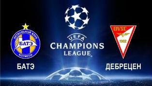 БАТЭ пробился в раунд плей-офф Лиги Чемпионов